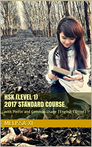 hsk-level-1-2017-standard-course-with-pinyin-and-common-usage-english-edition-foundation-series-for-