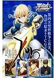 ヴァイスシュヴァルツ ブースターパック Fate/Zero BOX