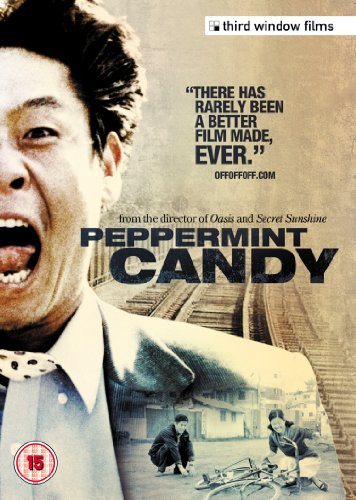 peppermint-candy-dvd-1999