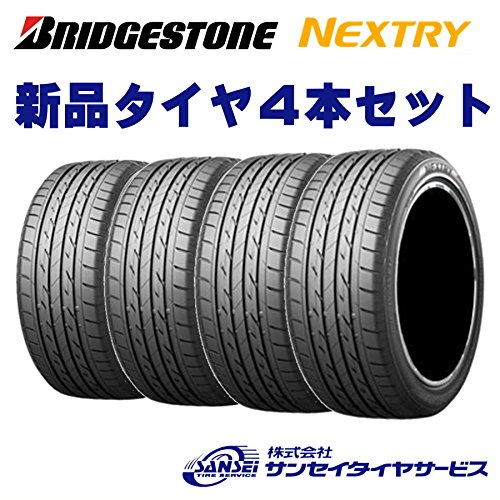 新品タイヤ 4本セット ブリヂストン ネクストリー 215/45R17 91W XL  NEXTRY 低燃費サマータイヤ