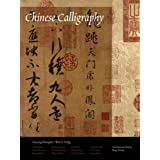 Chinese Calligraphy (The Culture and Civilization of China)