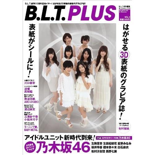 B.L.T.PLUS VOL.3 ([テキスト])