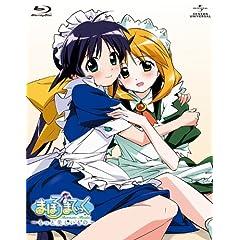 �܂ق�܂Ă����� �����Ɣ���� Blu-ray