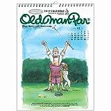 オールドマンパー カレンダー 2017 壁掛け B4