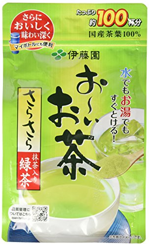 itoen-oi-ocha-green-tea-instant-japanese-green-tea-282oz
