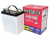 PITWORK ( ピットワーク ) 日産純正 国産車バッテリー ( Gシリーズ ) 40B19R