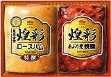 丸大食品 冬のギフト2010 煌彩ギフトセット KK-302