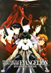 Neon Genesis Evangelion - The feature...