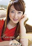 川田裕美 2016カレンダー