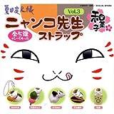カプセル 夏目友人帳 ニャンコ先生ストラップ Vol.3 和菓子 ノーマル5種セット