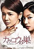 カッコウの巣 DVDSET3
