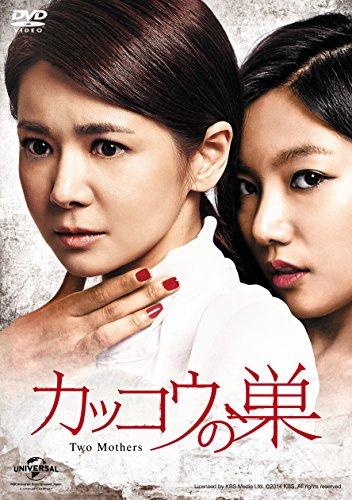 カッコウの巣 DVD-SET1