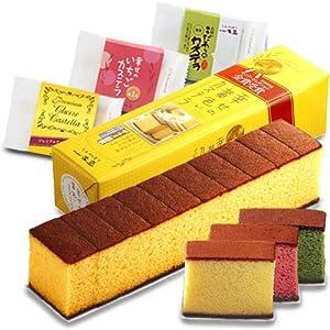 お試しセット 本場長崎幸せの黄色いカステラ310gと抹茶・いちご・チーズ味カステラ個包装 長崎心泉堂