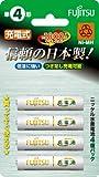 富士通 ニッケル水素充電池 単4形 4個パック 日本製 HR-4UTA(4B)