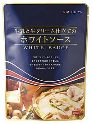 明治屋 牛乳と生クリームソース仕立てのホワイトソース 280g×10個