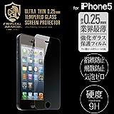 クリスタルアーマー 超薄膜強化ガラス 液晶保護フィルム for iPhone 5 【API-CAT001】