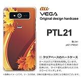 au VEGA PTL21 ケース VEGA PTL21 カバー ケース・ジャケット【秋241/ptl21-PM241】