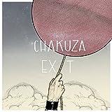 EXIT (Limited Vinyl Edition