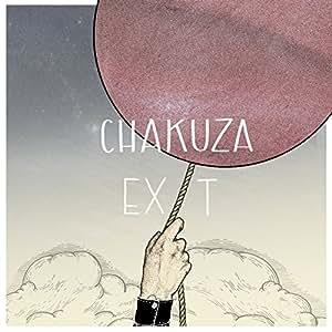 EXIT (Limited Vinyl Edition: Rotes Doppelvinyl inkl. CD) [Vinyl LP]