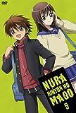 ぬらりひょんの孫 DVD 05巻 (初回限定生産版) 1/28発売