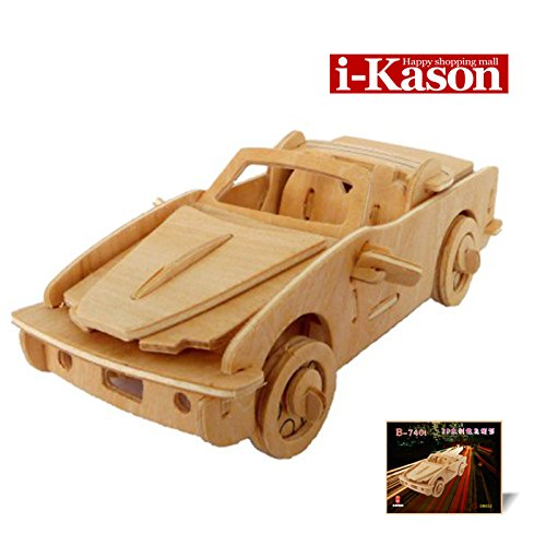 Authentic High Quality i-Kason® New Favorable Imaginative DIY 3D Simulation Model Wooden Puzzle Kit for Children and Adults Artistic Wooden Toys for Children - B740I BMW