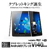 ONDA vi409.7型IPS液晶 Android4.0公式マーケット対応日本語導入ガイド付