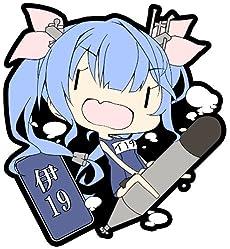 スカイネット 艦隊これくしょん ラバーキーホルダー Vol.3 (BOX)