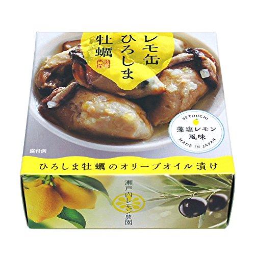 ヤマトフーズ レモ缶ひろしま牡蠣のオリーブオイル漬け65g×2個