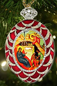 Religious Christmas Ornament Icon Jeweled Russian Pendant Nativity of Christ