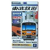 Bトレインショーティー 東武鉄道 50000系 東武カードラッピングトレイン 2両セット 【8】