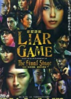 2010 Japanese Movie: Liar Game (The Final…