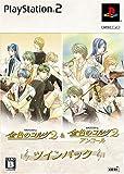echange, troc Kiniro no Corda 2 & Kiniro no Corda 2 Anchor [Twin Pack][Import Japonais]