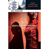 Death of a Red Heroine (Soho crime) ~ Xiaolong Qiu