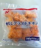 【冷凍】 業務用ニチレイ骨なしフライドチキン700g(10枚入)