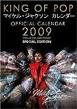 echange, troc Michael Jackson - Michael Jackson 2009 Calendar: Thriller 25th Anniversary Edition