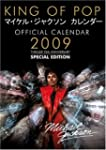 Michael Jackson 2009 Calendar: Thrill...