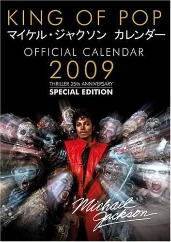 King of Pop Official Calendar 2009: Thriller 25th Anniversary Special Edition