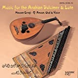echange, troc Hassan Erraji - Music for the Arabian Dulcimer