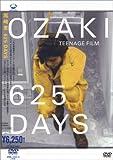 625 DAYS [DVD]