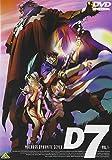 マクロスダイナマイト7(1) [DVD]