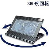 BESTEK ノートパソコン冷却台 360度回転 最大45度傾斜 風量調節可 超静音冷却ファン搭載 10-15インチ対応 USBポート2口 LED搭載 BTCPZ4 (シルバー)