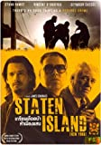 Staten Island (Little New York) 2009 Ethan Hawke New DVD