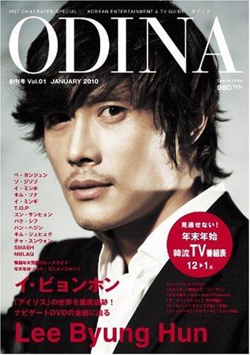 ODINA 創刊号Vol.01