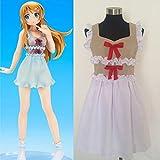 FOCUS-COSTUME My Little Sister Can't Be This Cute Kousaka Kirino Dress Cosplay