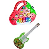 Combo Of Ben 10 Guitar & Strawberry Shaped Piano