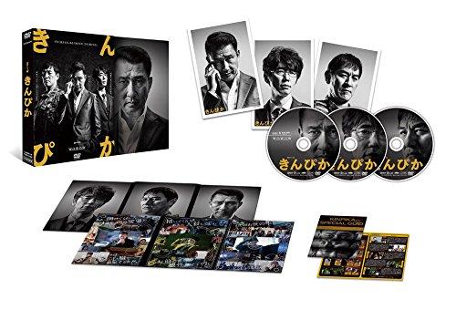 【早期購入特典あり】連続ドラマW  きんぴか(ポストカード付) [DVD]