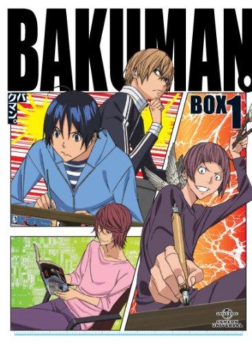 バクマン。第3シリーズ