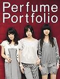 パフューム 写真集 「Perfume Portfolio (パフューム ポートフォリオ)」