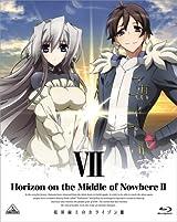 「境界線上のホライゾンII」BD第7巻の特典小説は無茶苦茶ブ厚い