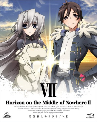 ���E���̃z���C�]��II [Horizon on the Middle of Nowhere] VII (��������) �i�ŏI���j [Blu-ray]